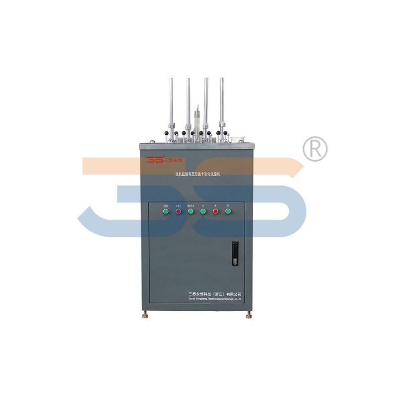 ZWK1302-A微机控制热变形维卡软化点试验机
