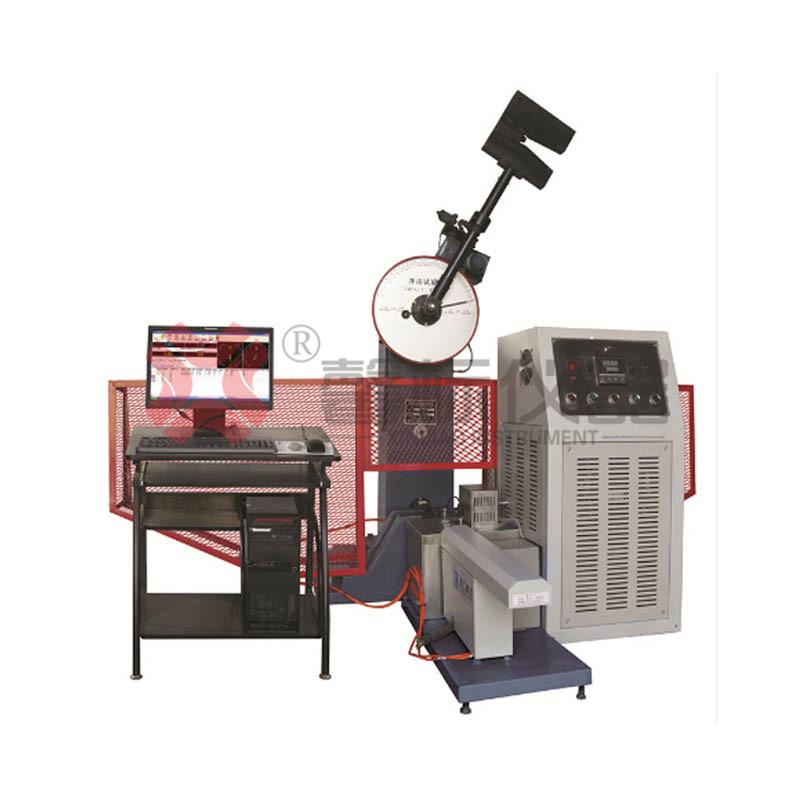 XBZ3000D系列数微机控制全自动摆锤冲击试验机(小摆锤)