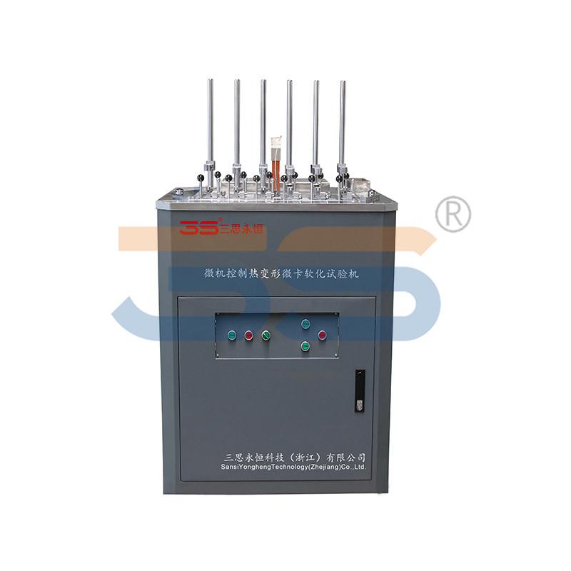 ZWK1302-C微机控制热变形维卡软化点试验机