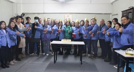 Sansi Yongheng December employee birthday party