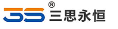 三思永恒科技(浙江)有限公司