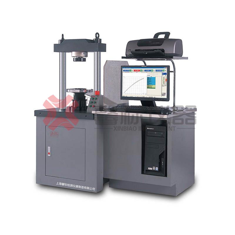 微机控制电子压折一体试验机
