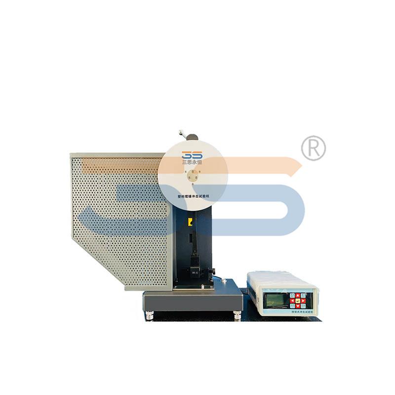 ZBC1400B液晶式塑料摆锤冲击试验机